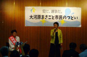 東京・生活者ネットワーク代表委員 大西由紀子からの挨拶。