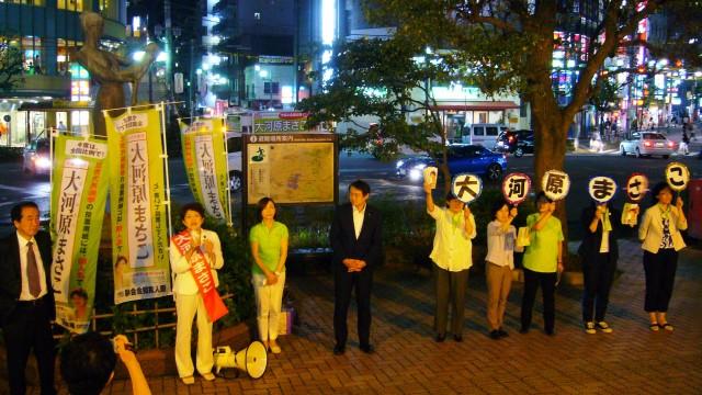 集会終了後に行った国分寺駅南口での応援遊説。